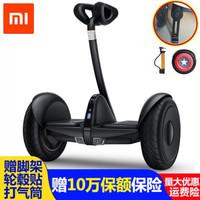 小米(MI) 平衡车9号 Ninebot 电动体感车