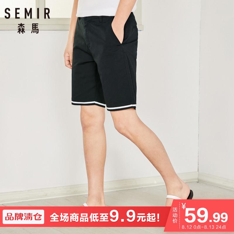 Semir 森马 13-047251020 男士休闲短裤