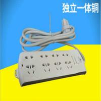 铁狮多用插座 插排插线板 接线板 5米线长
