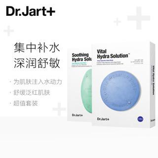 蒂佳婷Dr.Jart+ 蓝色药丸面膜2盒绿色药丸面膜2盒套装20片(密集补水 舒缓镇静)