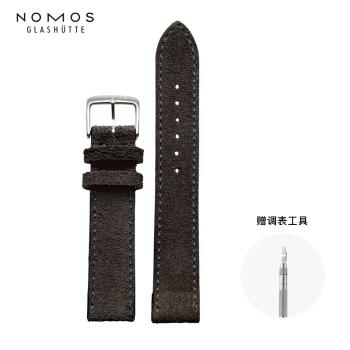 NOMOS表带 霍尔文科尔多瓦碳灰色绒面麂皮原装表带 5892.M
