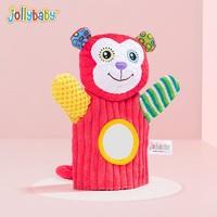 Jollybaby 快乐宝贝 婴儿安抚毛绒玩具 7款可选