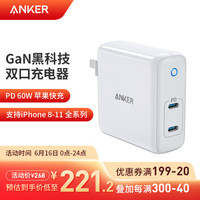 ANKER 安克 A202960W Type-C双口充电器