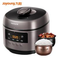 歷史低價:Joyoung 九陽 Y50C-B2501 電壓力鍋  5L
