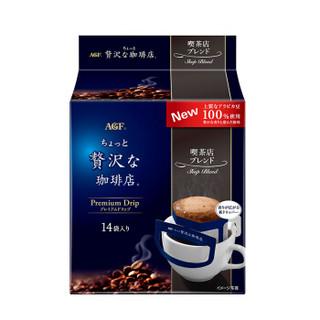 AGF 日本原装进口 AGF 奢华咖啡店系列 高级挂耳咖啡粉  咖啡店混合风味  8g*14袋