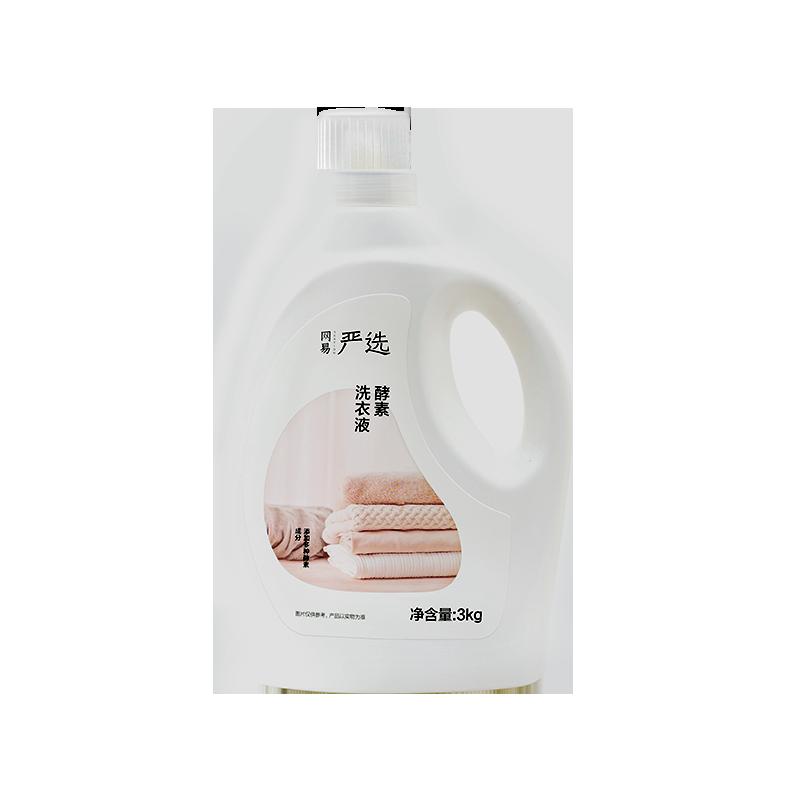 网易严选 强力去污酵素洗衣液 3kg