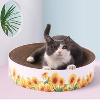 宠爷 圆饼猫抓板窝 32cm*6cm 小号