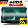 DEMASHI 德瑪仕 ZTP30A-2 桌面消毒柜