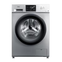 聚划算百亿补贴:Midea 美的 MG100V31DS5 滚筒洗衣机 10kg