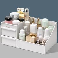 傲家 化妆品收纳盒抽屉式 小号 两色可选