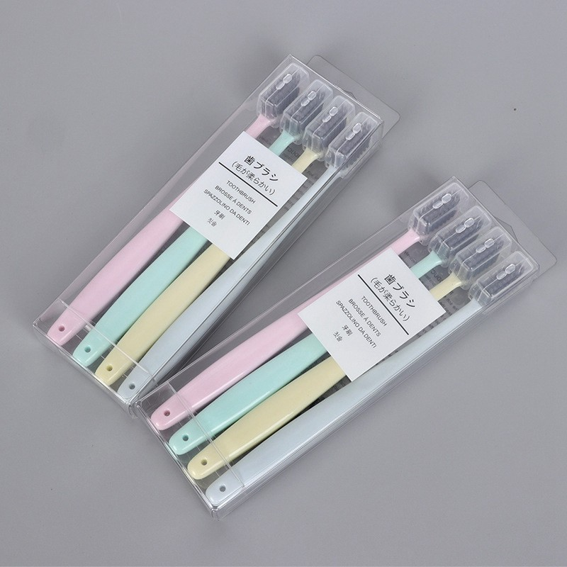 日式纯色家庭款牙刷 4支装
