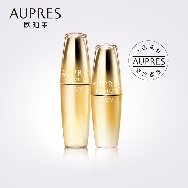 AUPRES 欧珀莱 臻源新肌水乳护肤套装+正装替换装