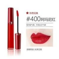 Armani 阿玛尼 臻致丝绒红管唇釉 #400 6.5ml