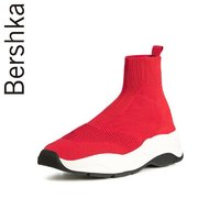 Bershka 12212560020 男士厚底短靴袜子鞋
