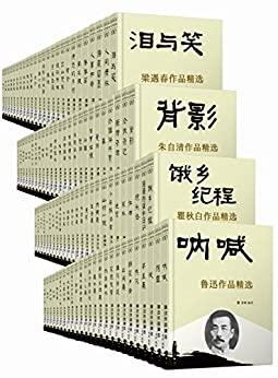 《感悟文学大师经典100册套装》 Kindle版
