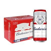 8月5日到期: Budweiser 百威 啤酒 经典醇正  740ml*8听   *6件
