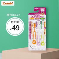 Combi 康贝 teteo 宝宝护齿牙刷 3支装