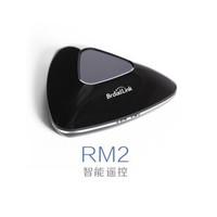 BroadLink 杰澳 博联RM2 手机遥控家居设备 红外转发器