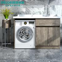 MICOE 四季沐歌 M-GX0011(10)-L 不锈钢洗衣机柜