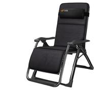 午憩宝 折叠式午休躺椅 高强铝合金锁扣 金刚黑