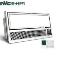 京东PLUS会员:nvc-lighting 雷士照明 六合一智能双核风暖浴霸 2600W