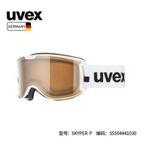 uvex 优唯斯 S5504441030 偏光滑雪镜