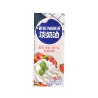 Nestlé 雀巢 家用低脂烘焙淡奶油 250ml
