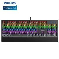 PHILIPS 飞利浦 SPK8403 机械键盘(104键、混光、青轴、黑色)