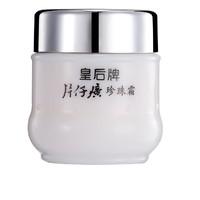 片仔癀 皇后牌珍珠霜 25g*2瓶