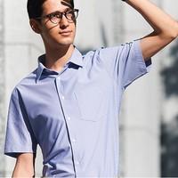 UNIQLO 427471 男士针织衬衫