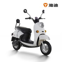 10日0点:Yadea 雅迪 米彩龟王60V 成人电动车
