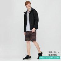 UNIQLO 优衣库  DRY-EX 424221 男士短裤