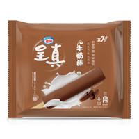 京东PLUS会员:雀巢 牛奶棒冰淇淋 巧克力口味 56g*7支  *5件
