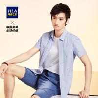 HLA 海澜之家 HNECJ2E080A 花纹短袖衬衫