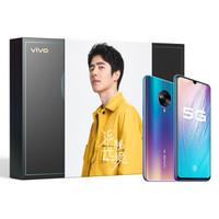 京东PLUS会员:vivo S6 5G智能手机 8GB+128GB 流光秘境礼盒版