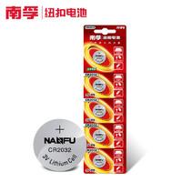 NANFU 南孚  CR2032纽扣电池 5粒