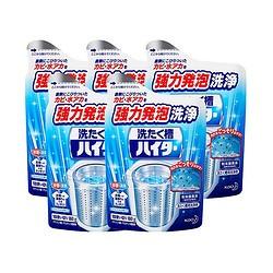 Kao 花王 洗衣机槽酵素清洁粉 180g*5袋