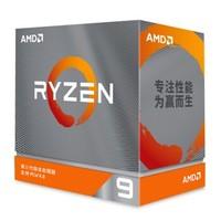 AMD Ryzen 锐龙 9 3900XT  CPU处理器 3.8GHz