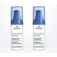 NUXE 欧树 植萃防护补水精华液 30ml*2