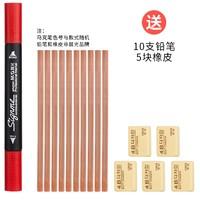 M&G 晨光 马克笔套装 6mm 24色 送10支铅笔+橡皮