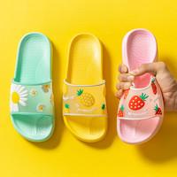 萱宜阁 可爱拖鞋 36-45码 多种图案可选