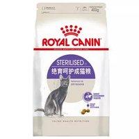 京东PLUS会员:ROYAL CANIN 皇家 SA37 绝育成猫粮  0.4kg