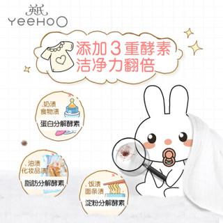 英氏(YEEHOO)婴儿洗衣皂 婴儿肥皂 抑菌去污渍 宝宝肥皂 儿童内衣皂 120g*4