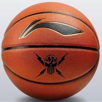 LI-NING 李宁 443 标准七号篮球