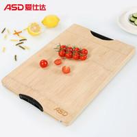 ASD 爱仕达 天然整竹砧板 34*24*1.8cm