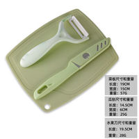 君偕 菜板+削皮器+不锈钢刀具 三件套
