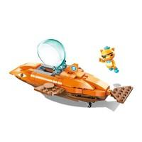 ENLIGHTEN 启蒙 儿童积木玩具海底小纵队 虎鲨艇 113颗粒+1人仔