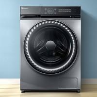 10日0点:  LittleSwan 小天鹅  TG100VT808WMUADY+TH90-H02WY  洗烘套装