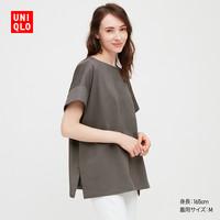UNIQLO 优衣库 430898 女士丝光棉船领T恤