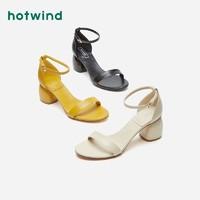 Hotwind 热风 H56W9601 一字带女士凉鞋